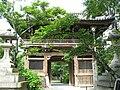 Chyogosonshiji niomon.jpg