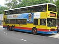 Citybus Route 962B 573(HD7404).JPG