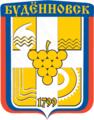 Coat of Arms of Budyonnovsk (Stavropol kray).png