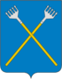 Coat of arms of Chukhlomsky District