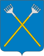 Coat of Arms of Chukhloma (Kostroma oblast).png