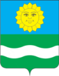 Coat of Arms of Istra (Moscow oblast).png