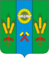 Coat of arms of Salsk
