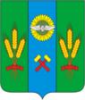 Coat of Arms of Salsk (Rostov oblast).png