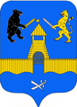 Coat of Arms of Soletsky rayon (Novgorod oblast).png