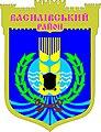 Coat of Arms of Vasylivskyj Raion.jpg