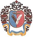 Coat of arms of Grebinkivskij district.jpg