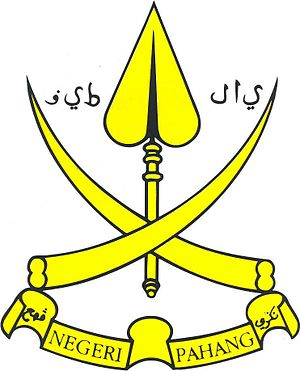 State emblems of Malaysia - Image: Coat of arms of Pahang