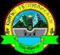 Coat of arms of Tash-Komur.png