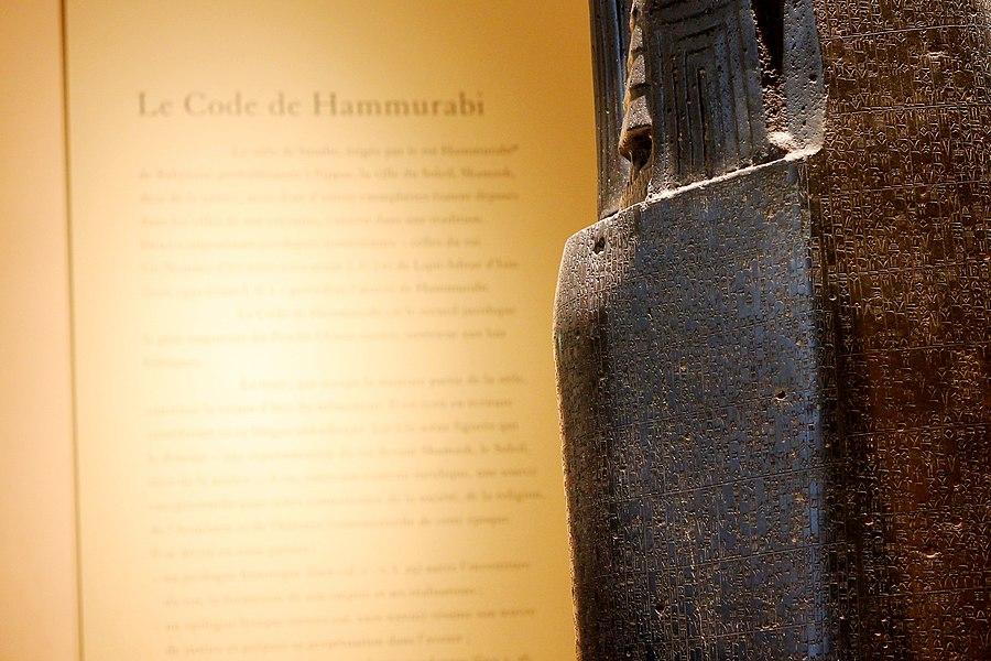 stele of hammurabi - image 8