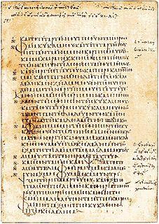 Codex Marchalianus