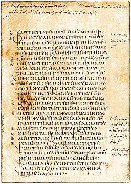 """Jeden z rukopisů Septuaginty, starověkého a velmi rozšířeného řeckého překladu Starého zákona. Obsahuje větší množství spisů a obrovské množství odchylek oproti hebrejské """"židovské bibli"""". Přesto s řeckým zněním pracovali například i autoři novozákonních evangelií a epištol."""