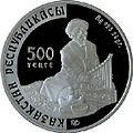 Coin of Kazakhstan 500Adyrna averse.jpg