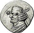 Coin of Orodes II, Mithradatkert (Nisa) mint.jpg