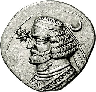 Orodes II King of kings, Arsaces, Great King