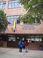Colegio Alberto Lleras Camargo - panoramio.jpg