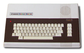 Colour Genie home computer