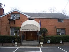 Community synagogue monsey.JPG
