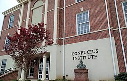 Confucius Institute Troy University