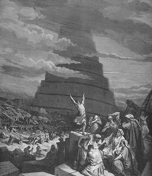 Engraving The Confusion of Tongues by Gustave Doré (1865), who based his conception on the Minaret of Samarra[citation needed]