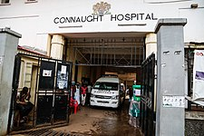 Connaught Hospital - on the frontline of Ebola in Freetown, Sierra Leone.jpg