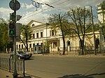Consulado-Geral da Turquia em Kazan.jpg