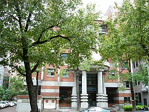 Consumer Protection Commission at Jihe Building 20101115.jpg