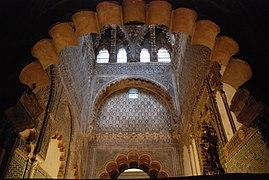 Cordoba Mosque (2200010172) (2).jpg