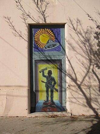Corral de Bustos - Door in Corral