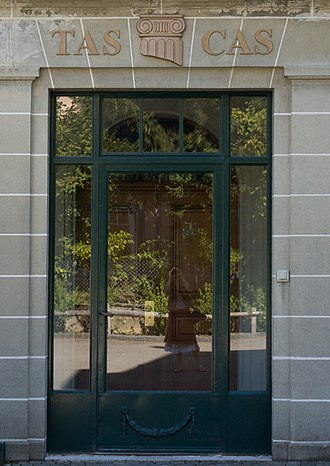 Court of Arbitration for Sport - Image: Court of Arbitration for Sport, door, 2012 (cropped)