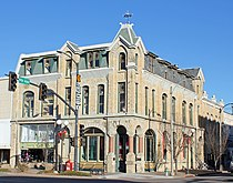 Cowley County National Bank Building.JPG
