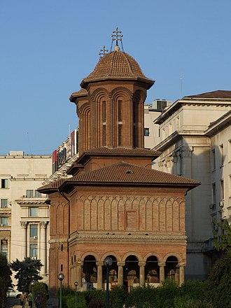 Brâncovenesc style - Kretzulescu Church, Bucharest.