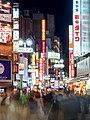 Crowds in Shibuya - Shibuya (42174770292).jpg