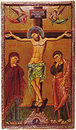 Crucifixion Icon Sinai 13th century