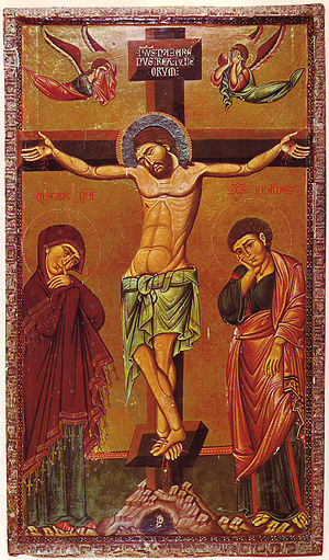 Five Holy Wounds - Icon of the Crucifixion, showing the Five Holy Wounds (13th century, Saint Catherine's Monastery, Mount Sinai)