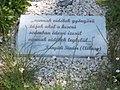 Császár Gyöngyi emlékoszlopa, Kányádi Sándor versrészlet emléktáblán, Sóház utca, 2017 Szolnok.jpg