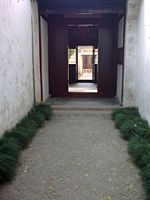 Cultivation garden minor entry hall.jpg