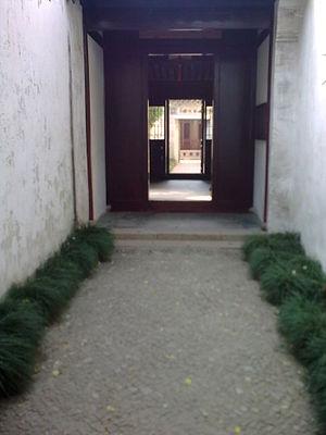 Garden of Cultivation - Image: Cultivation garden minor entry hall