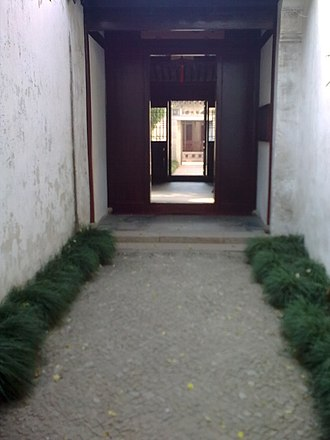Garden of Cultivation - Image: Cultivation garden minor entry hall