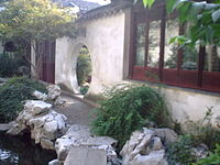 Cultivation garden sweet grass house.jpg