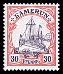 D-Kamerun 1900 12.jpg