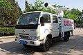 DFAC truck in Hebei (pixabay).jpg