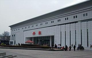 Dandong railway station Railway station in Dandong, Liaoning, China