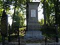 Daniel Boone's Grave P6170326.JPG
