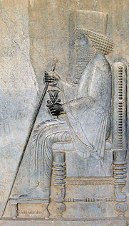 3rd king of the Persian Achaemenid Empire (550–486 BC)