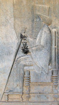 darius the great biography