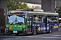Day 3 - bus (46722354481).jpg