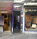 De Garre - Brugge - smalste straatje