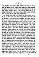 De Kinder und Hausmärchen Grimm 1857 V1 054.jpg