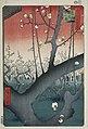 De pruimenboomgaard te Kameido Kameido umeyashiki (titel op object) Honderd beroemde gezichten op Edo (serietitel) Meisho Edo hyakkei (serietitel op object), RP-P-1956-743.jpg